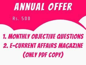 Objective Current Affairs Questions -MCQ (1-15 November, 2018) | GS