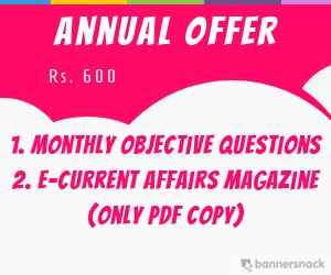 Objective Current Affairs Questions -MCQ (1-10 March 2019) | GS TIMES