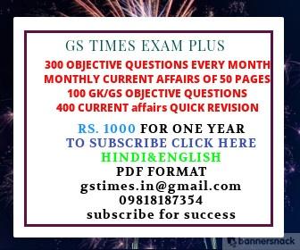 Current Indian Gk In Hindi Pdf 2013