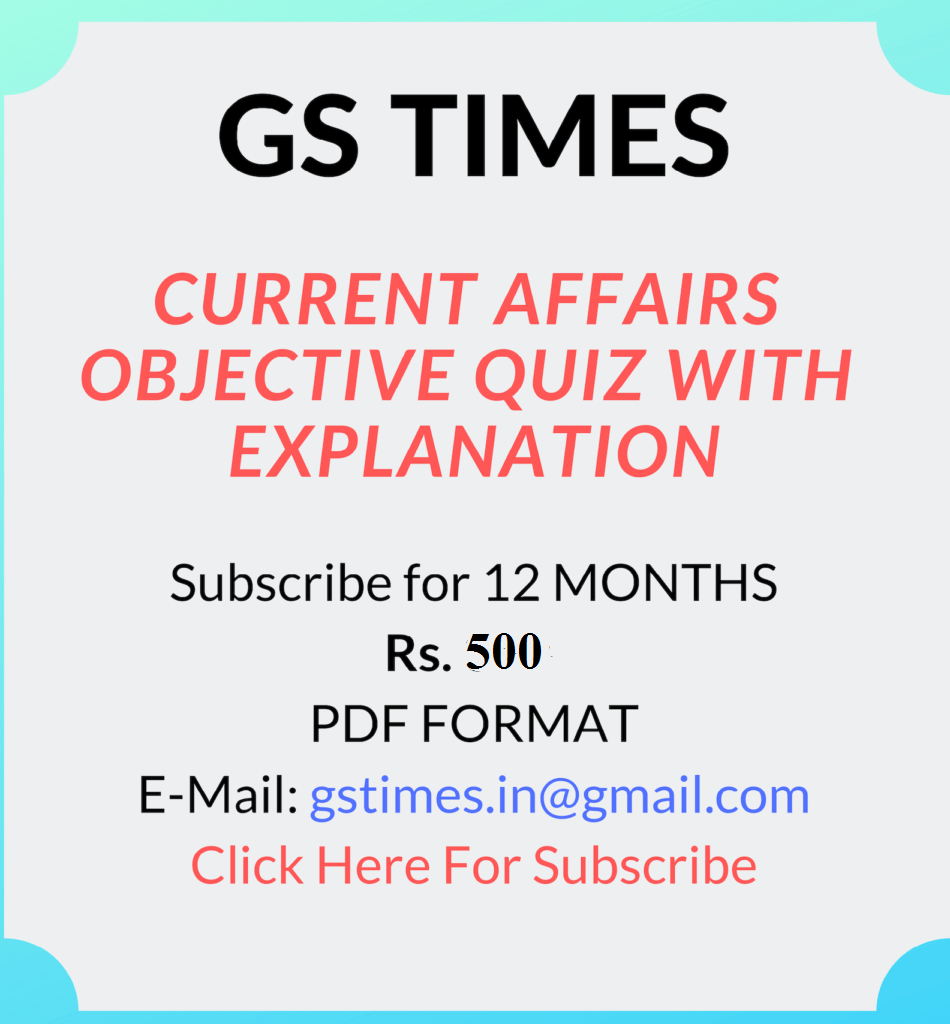 Objective Current Affairs Questions -MCQ (1-10 January, 2019) | GS TIMES