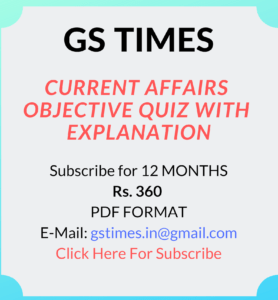 Objective Current Affairs Questions -MCQ (1-15 February, 2019) | GS