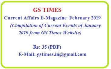 Current Affairs Jan 2014 Pdf