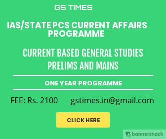 Objective Current Affairs Questions -MCQ (1-10 April, 2019) | GS TIMES