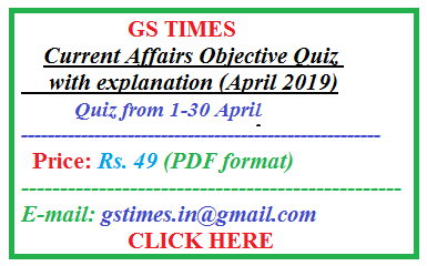 Objective Current Affairs Questions -MCQ (1-10 April, 2019