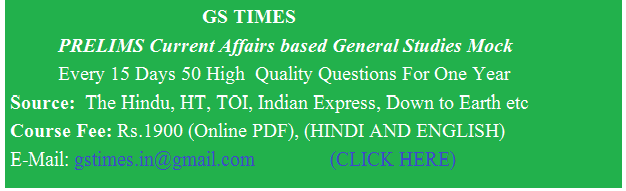 Current Affairs Objective Quiz-MCQ (16-30 June, 2019) | GS TIMES
