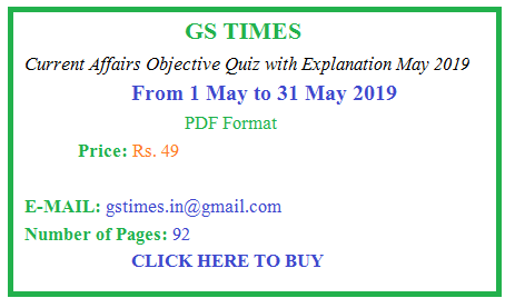 Objective Current Affairs Questions -MCQ (1-15 May, 2019) | GS TIMES